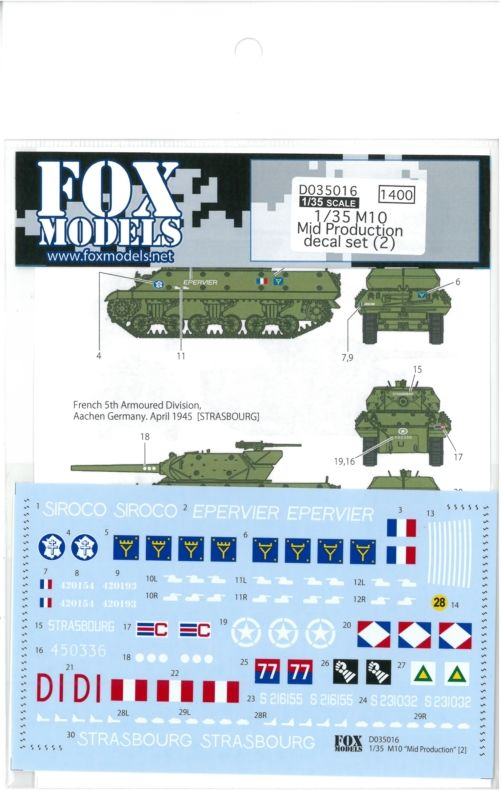 D035016  1/35 M10 Mid production decal set(2) (T社1/35対応)