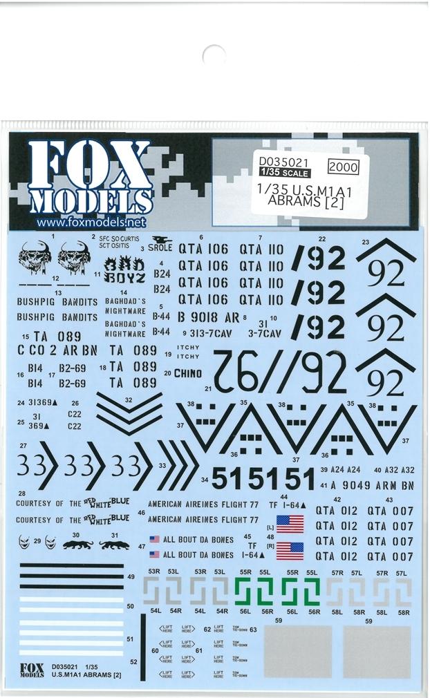 D035021  1/35 U.S.M1A1 ABRAMS[2](T社1/35対応)