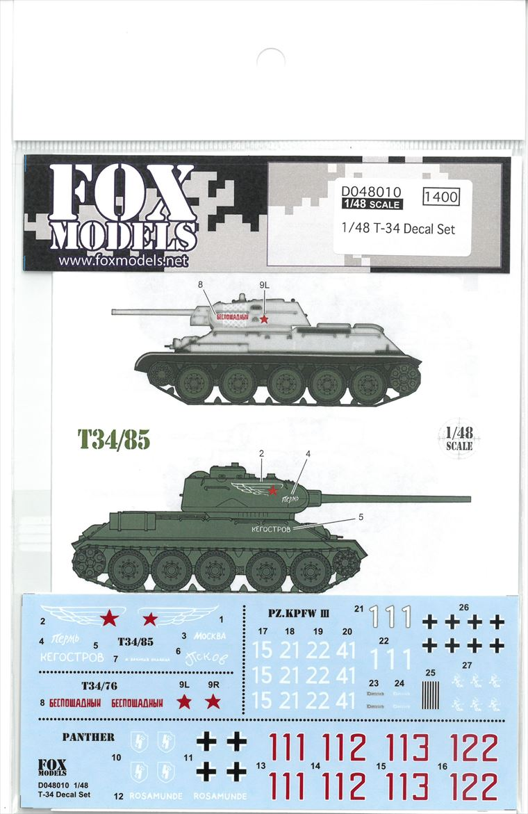 D048010 1/48 T-34 Decal Set(T社1/48パンサーFD型対応)
