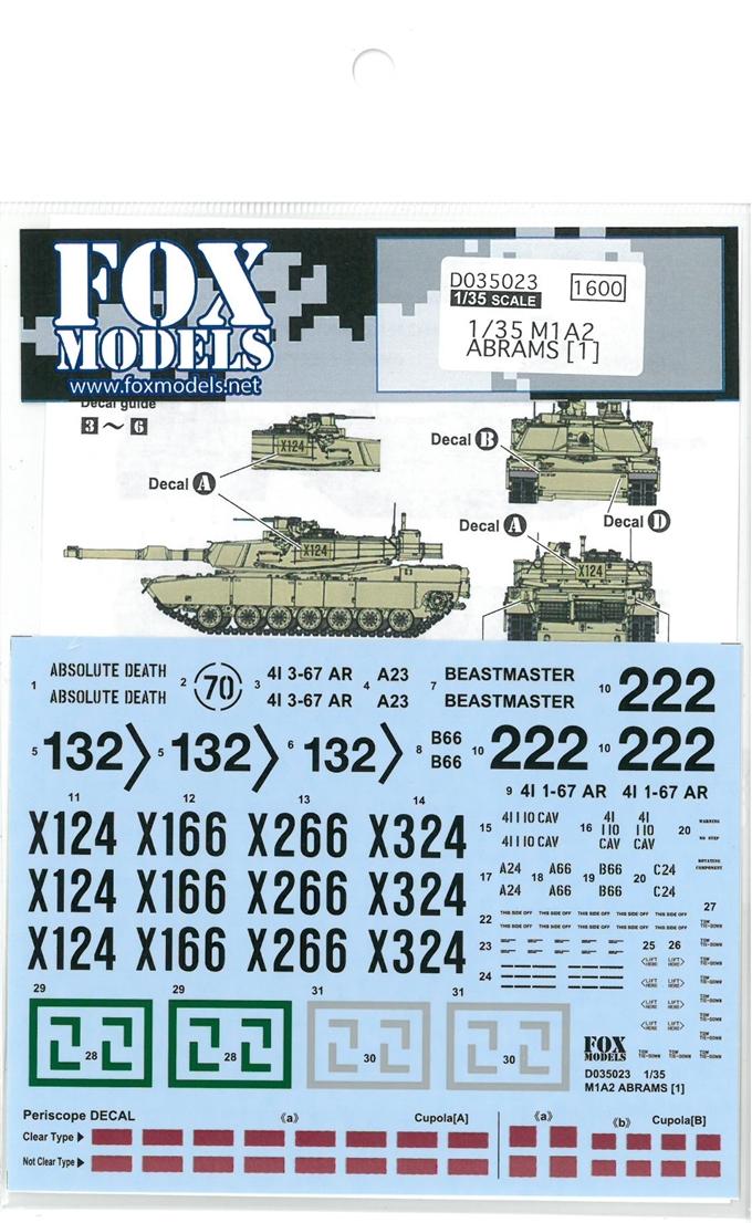D035023 M1 A2  ABRAMS〔1〕 (T社1/35U.S.M1A2対応)