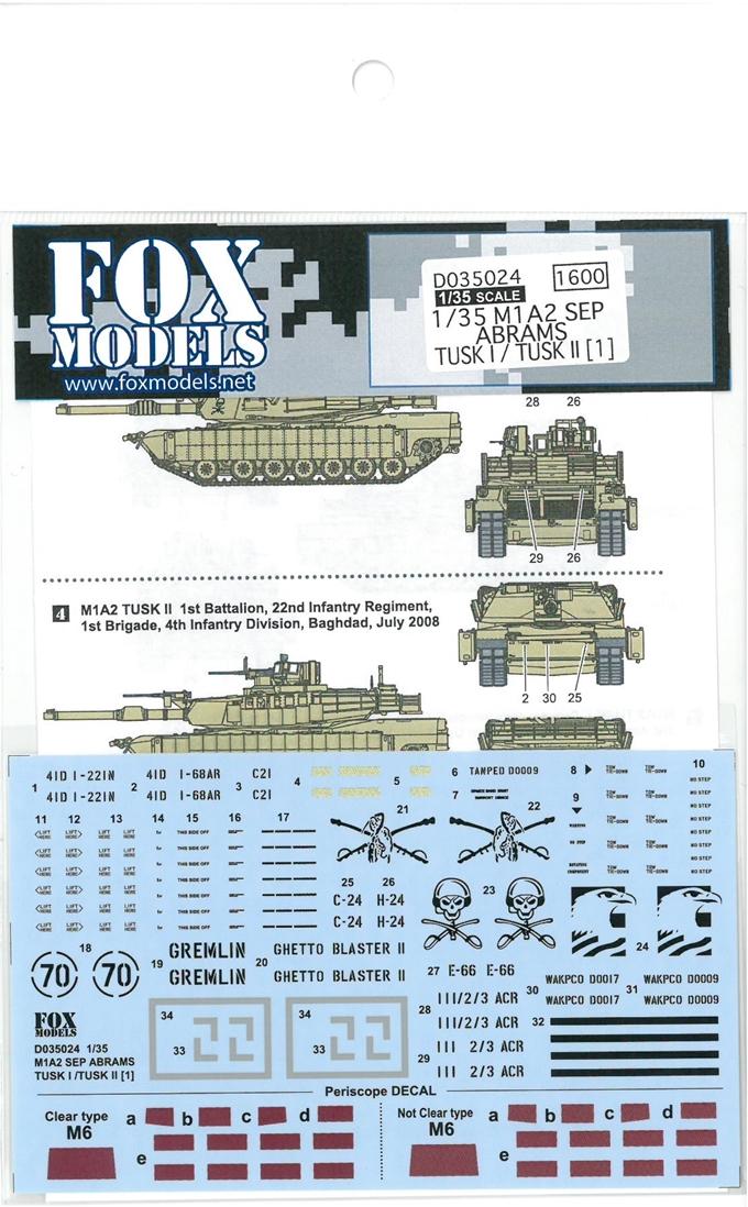 D035024 M1A2 SEP ABRAMS TUSKI/TUSK II〔1〕(T社1/35 M1A2SEP ABRAMS対応)