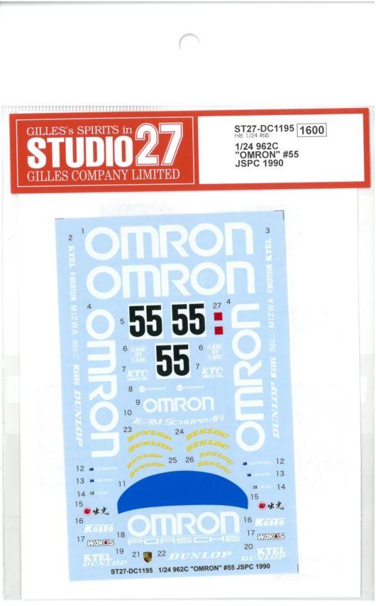 "DC1195 1/24 962C ""OMRON""#55 JSPC  1990 (H社1/24対応)"