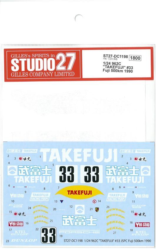 """DC1198  1/24 926C """"TAKEFUJI""""#33 Fuji500km 1990 (H社1/24対応)"""