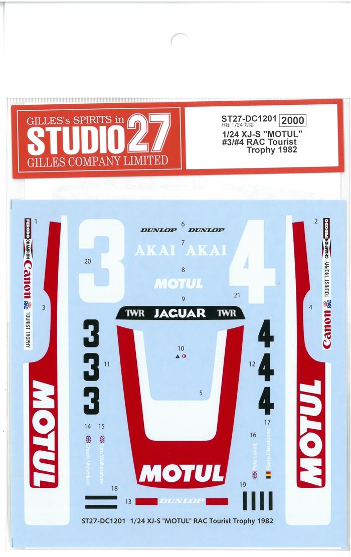 "DC1201 1/24 XJ-S ""MOTUL"" #3/#4 RAC Tourist Trophy 1982 (H社1/24JaguarXJ-S対応)"