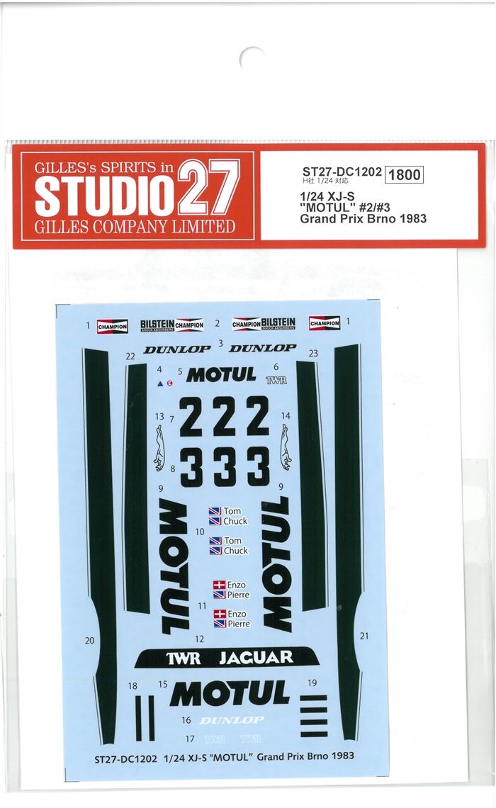 "DC1202 1/24 XJ-S ""MOTUL"" #2/#3 Grand Prix Brno 1983 (H社1/24JaguarXJ-S対応)"