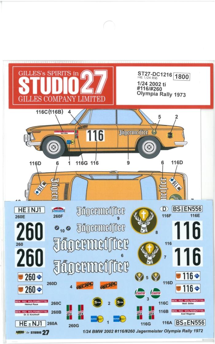 DC1216  1/24 2002ti #116/#260 Olympia Raiiy 1973(H社1/24)
