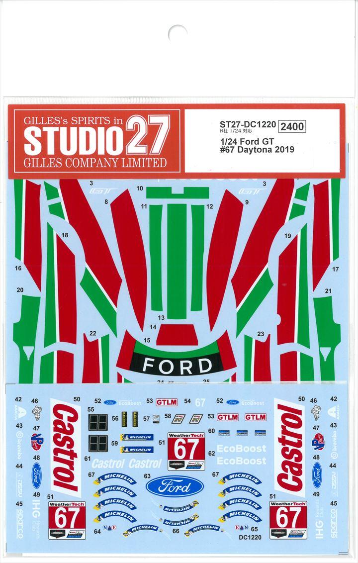 DC1220 1/24 Ford GT #67 Daytona2019  (R社1/24対応)