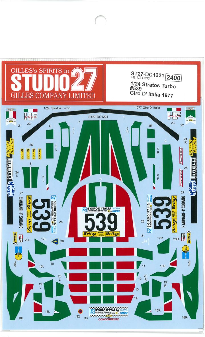 DC1221 1/24 Stratos Turbo #539 Giro D' Italia 1977 (T社1/24対応)