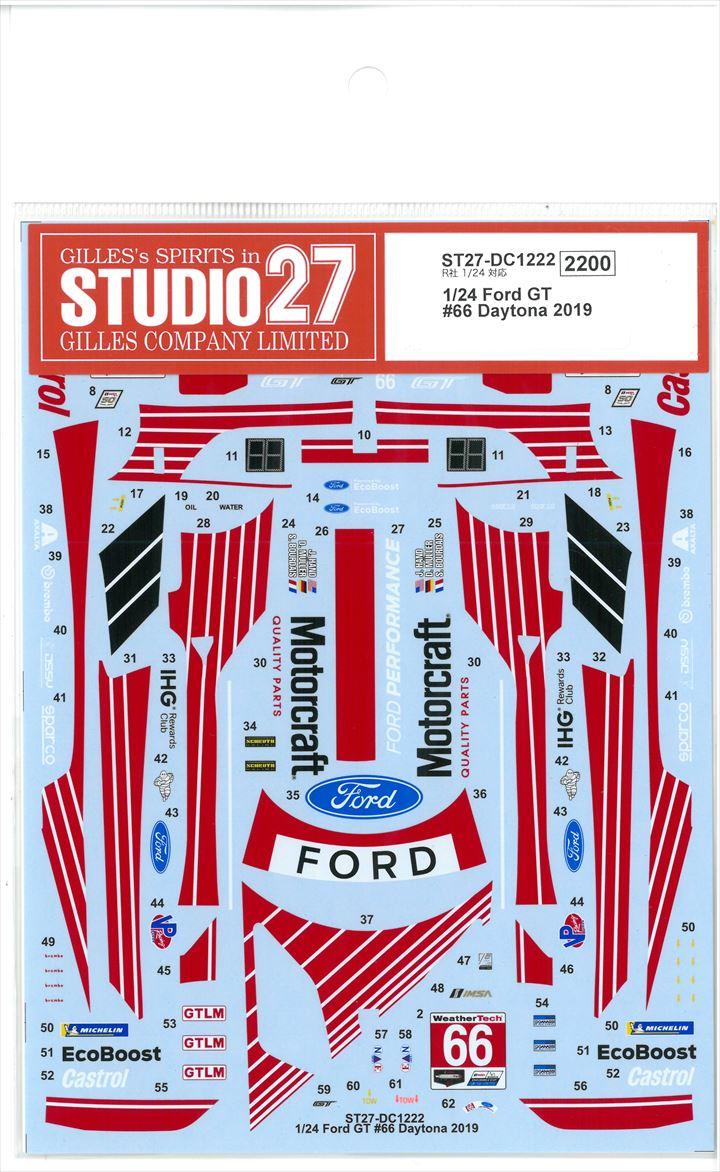 DC1222 1/24 Ford GT #66 Daytona2019 (R社1/24対応)
