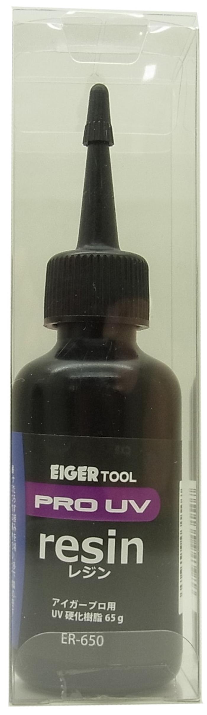 ER650 UV硬化剤 65g