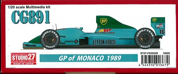 FK20329 CG891 GP of MONACO 1989  1/20scale Multimedia kit