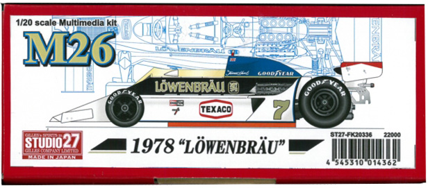 FK20336  M26 1978  LOWENBRAU  1/20scale Multimedial kit