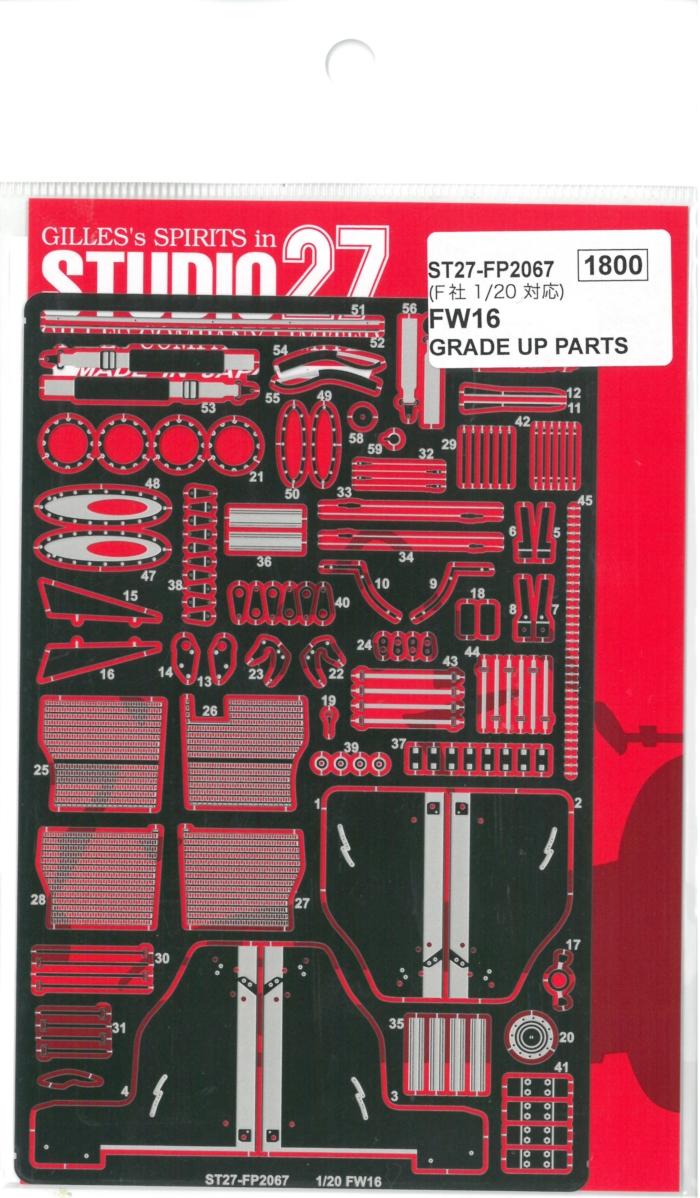 FP2067 FW16  GRADE UP PARTS (F社1/20対応)