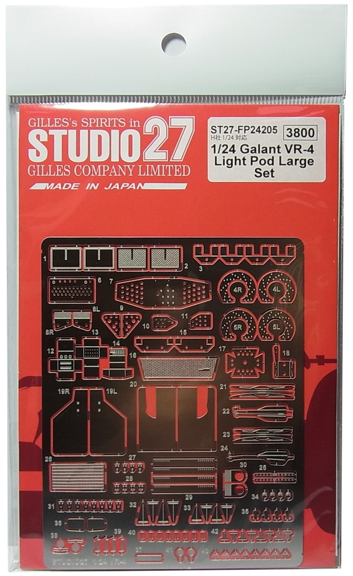 FP24205 1/24 Galant VR-4 Light Pod Large Set (H社1/24対応)