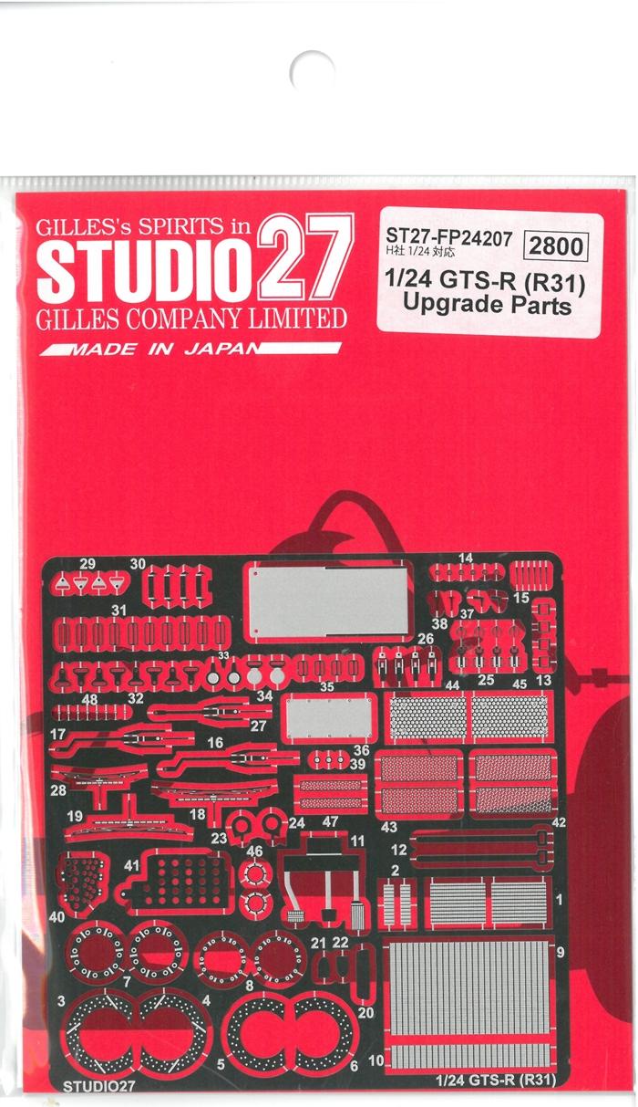 FP24207 1/24 GTS-R(R31) Upgrede Parts(H社1/24対応)