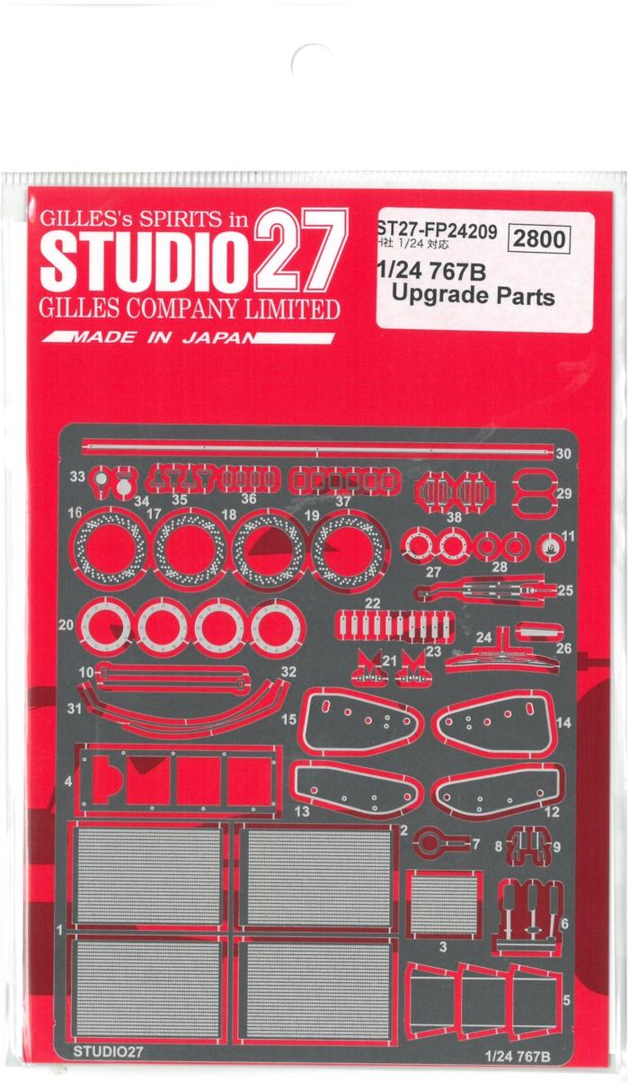 FP24209 1/24 767B Upgrade Parts (H社1/24対応)