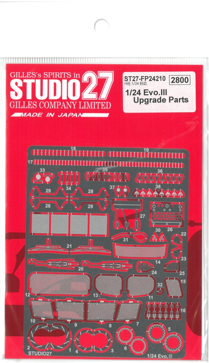 FP24210 1/24 Evo.lll Upgrede Parts(H社1/24対応)
