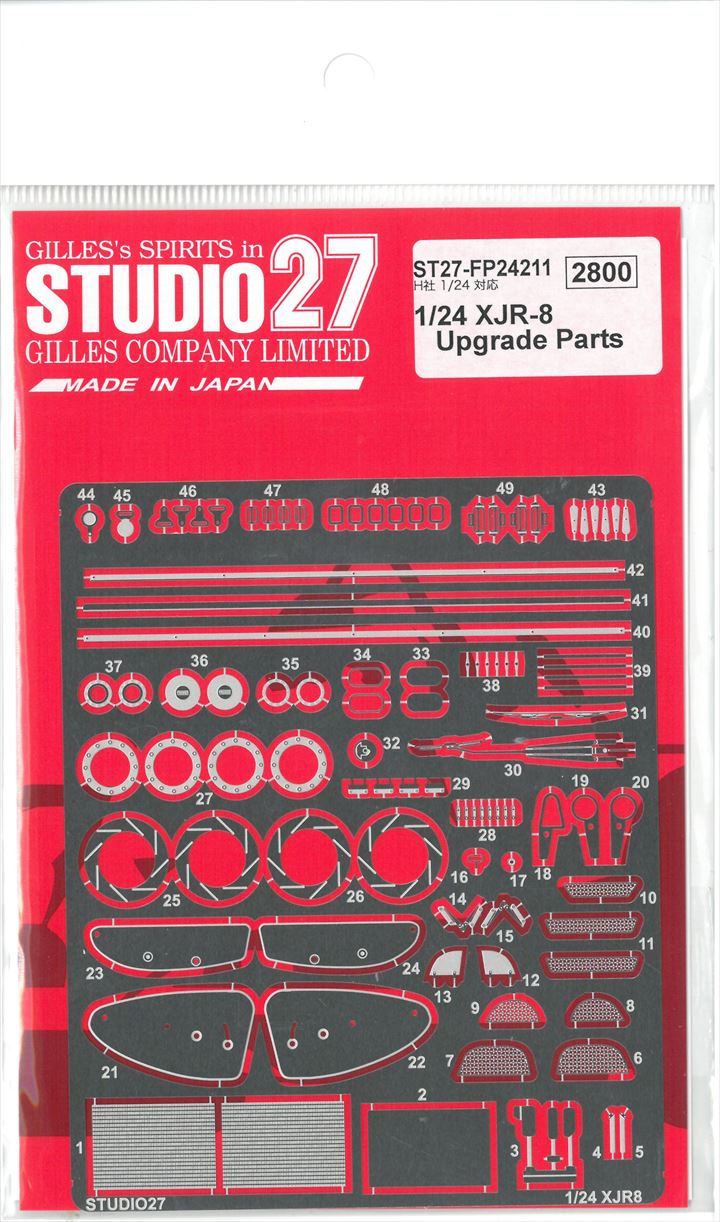 FP24211 1/24 XJR-8  Upgrede Parts (H社1/24対応)