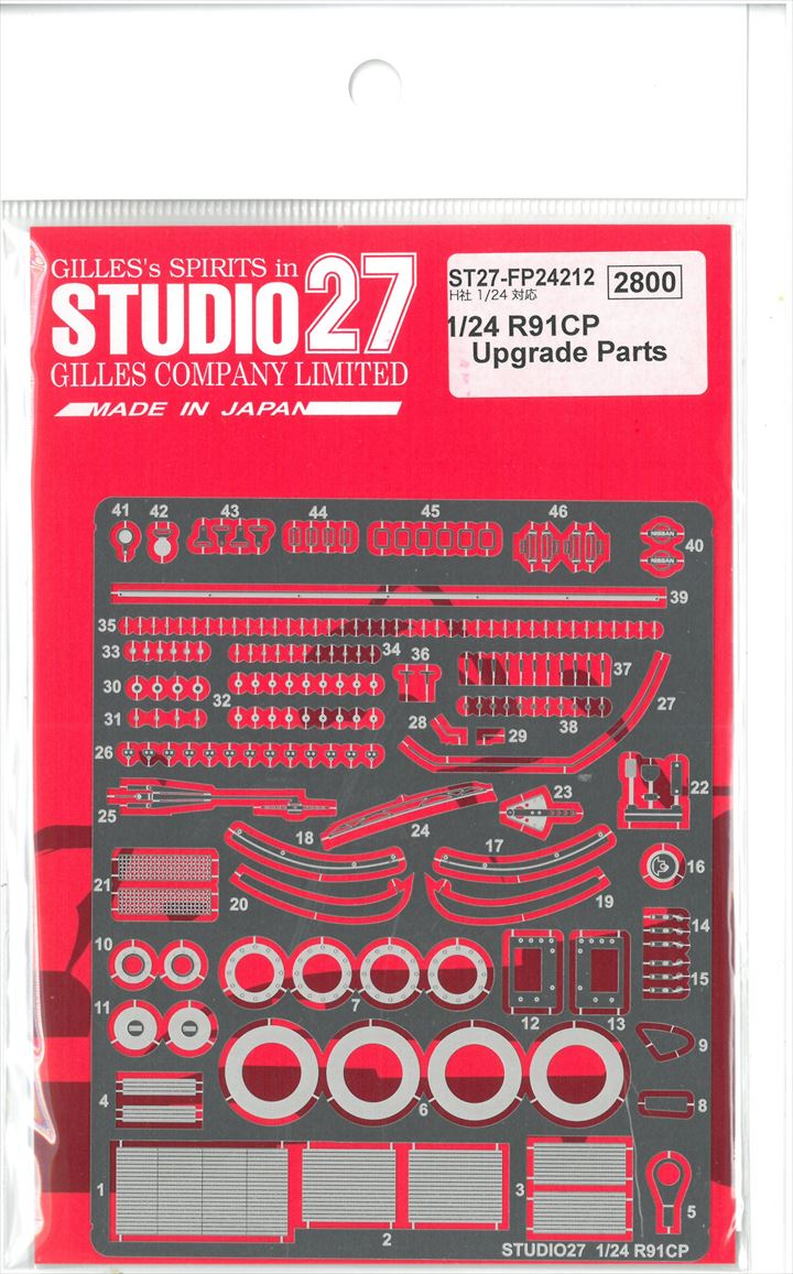 FP24212 1/24 R91CP  Upgrede Parts (H社1/24対応)