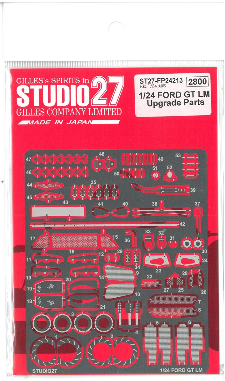 FP24213 1/24 FORD GT LM Upgrade Parts (R社1/24対応)