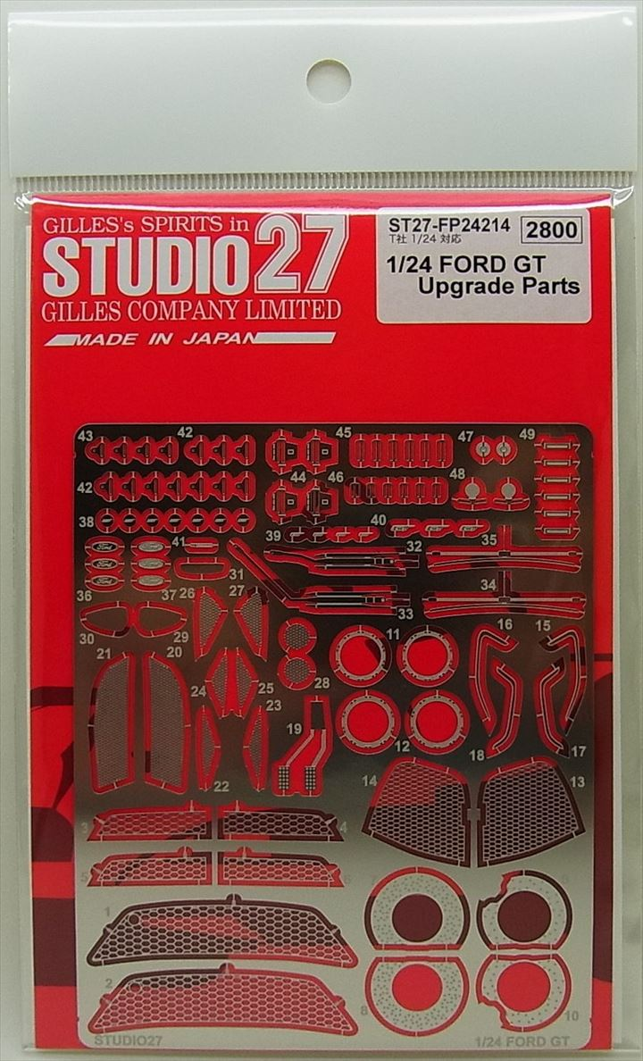 FP24214 1/24 FORD GT Upgrade Parts (T社1/24対応)