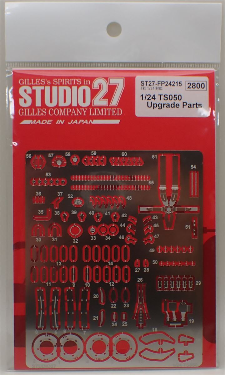 FP24215 1/24 TS050 Upgrede Parts(T社1/24対応)