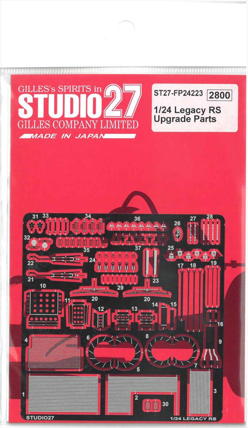 FP24223 1/24 Legacy RS Upgrade Parts (H社SUBARU LEGACY対応)