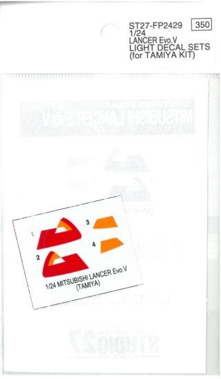 FP2429  1/24   ランサーEvo.5 テールランプ