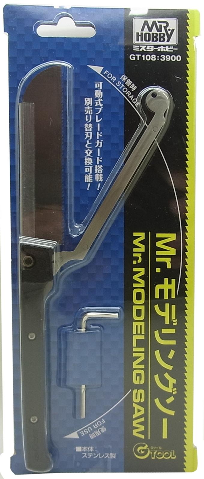 mr-gt108 Mr. モデリングソー  ブレードガード付き