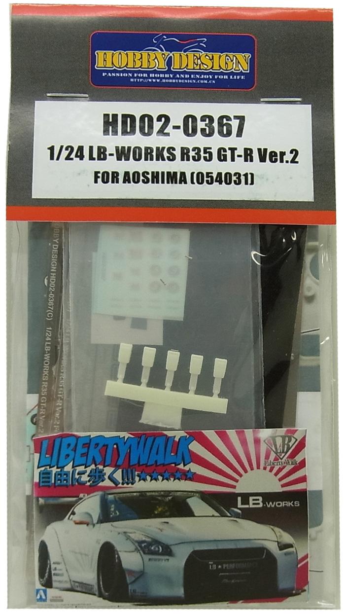 HD02-0367 1/24 LB-WORKS R35 GT-R Ver.2  1/24 A社 054031