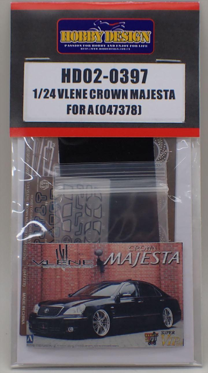 HD02-0397 1/24 VLENE CROWN MAJESTA FOR A(047378) Hobbydesign