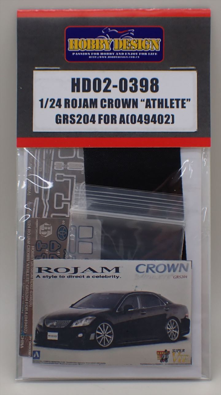 "HD02-0398 1/24 ROJAM CROWN ""ATHLETE"" GRS204 FOR A(049402) Hobbydesign"