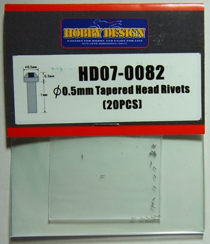 HD07-0082 φ0.5mm Tapered Head Rivets(20PCS) 【HOBBY DESIGN】