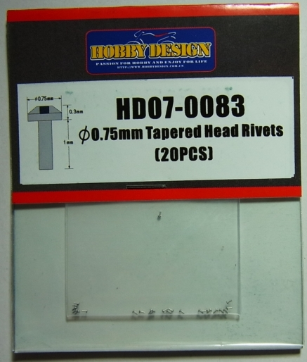HD07-0083 φ0.75mm Tapered Head Rivets(20PCS) 【HOBBY DESIGN】