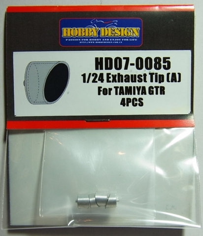 HD07-0085 1/24 Exhaust Tlp 〔A〕 For TAMIYA GT-R 4PCS【HOBBY DESIGN】