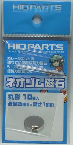 HQ_MGN2010 ネオジウム磁石 丸型 10個入 径2mm 厚み1mm