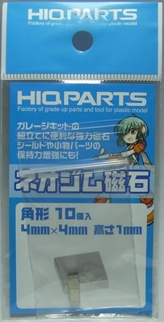 HQ_MGNSQ441 ネオジウム磁石 角型 10個入 4mm×4mm 1mm