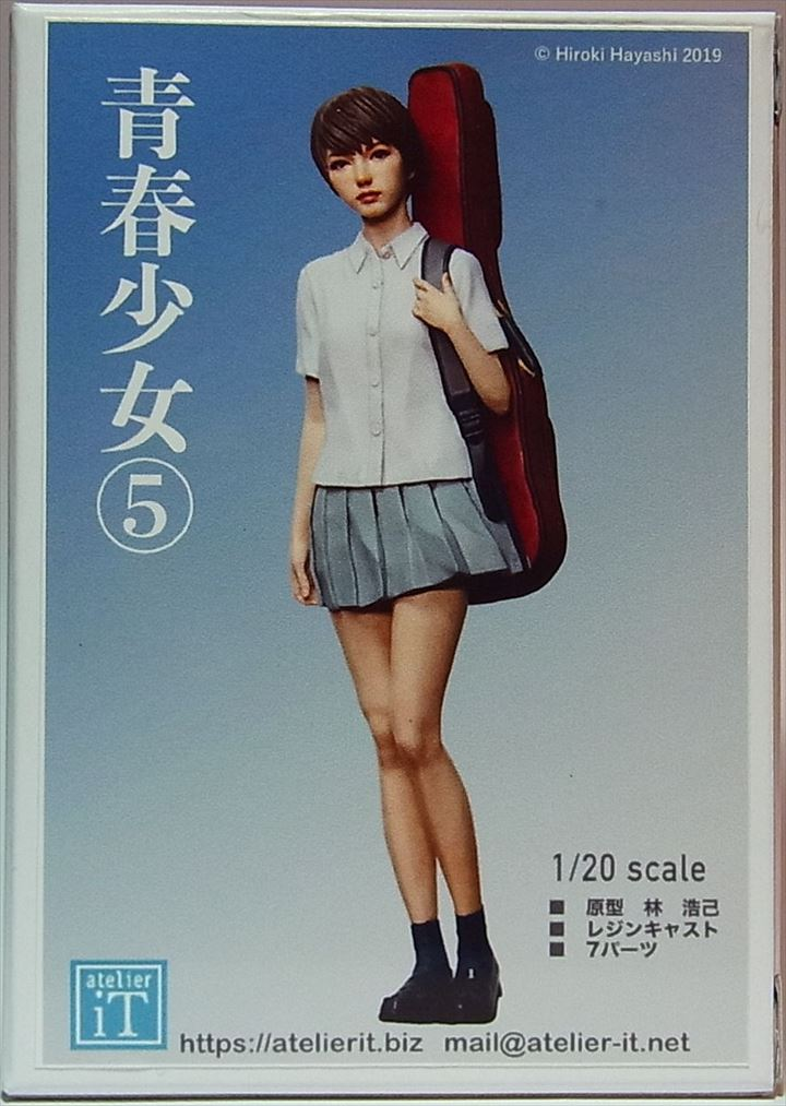 it20-JK2005  1/20  青春少女5  情景フィギュア  atelierIT