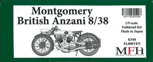 K540 MONTGOMERY BRITISH ANZANI 8/38h.p. 1/9scale Fulldetail Kit