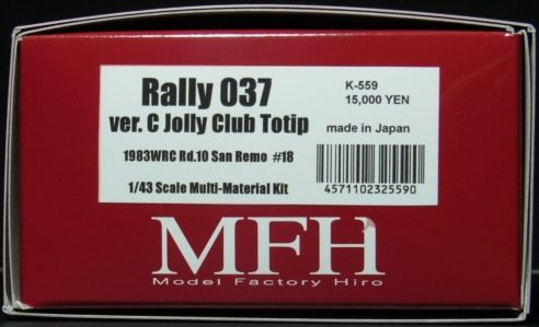 K559 【Ver.C】  Rally 037 : Jolly Club Totip1/43scale Multi-Material Kit