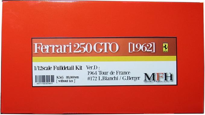 K565 【verD】Ferrari250 GTO  1964 Tour de France 1/12scale FulldetailKit