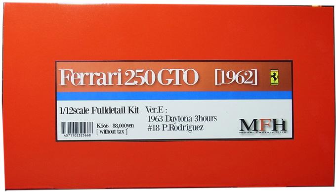 K566 【verE】Ferrari250 GTO 1963 Daytona 3Hours 1/12scale FulldetailKit