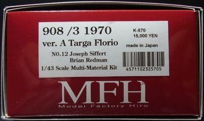 K570【Ver.A】  908/3 : 1970 Targa Florio 1st   1/43sacle Multi-Material Kit