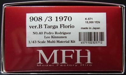 K571 【Ver.B】  908/3 : 1970 Targa Florio 2nd   1/43sacle Multi-Material Kit