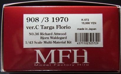 K572 【Ver.C】 908/3 : 1970 Targa Florio 5th  1/43sacle Multi-Material Kit