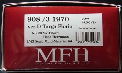K573 【Ver.D】  908/3 : 1970 Targa Florio   1/43sacle Multi-Material Kit