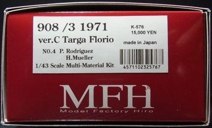 K576 【Ver.C】 908/03  1971 Targa.Florio   1/43sacle Multi-Material Kit