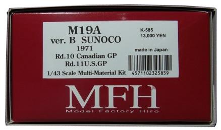 K585  (Ver.B) M19A 1971 SUNOCO  1/43scale Multi-Material Kit