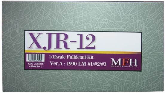 K595 (Ver.A)  XJR-12  1990 LM 1/12scale Fulldetail Kit