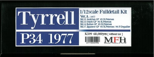 K599 (Ver.A) Tyrrell P34 1977  1/12scale Fulldetail Kit